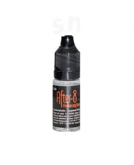 After-8 10ml Smoke-X Flavor